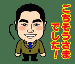 Shiho-shoshi lawyer Hoshino sticker #14097581