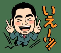 Shiho-shoshi lawyer Hoshino sticker #14097584