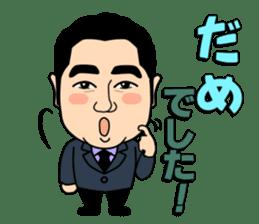 Shiho-shoshi lawyer Hoshino sticker #14097586