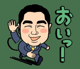 Shiho-shoshi lawyer Hoshino sticker #14097587