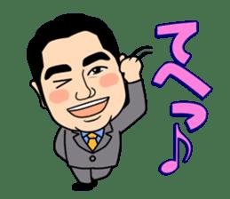 Shiho-shoshi lawyer Hoshino sticker #14097590