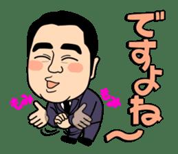 Shiho-shoshi lawyer Hoshino sticker #14097591