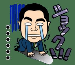 Shiho-shoshi lawyer Hoshino sticker #14097592