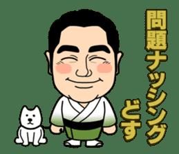 Shiho-shoshi lawyer Hoshino sticker #14097593