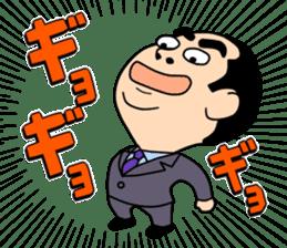 Shiho-shoshi lawyer Hoshino sticker #14097594