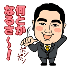 Shiho-shoshi lawyer Hoshino sticker #14097596