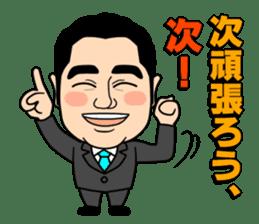 Shiho-shoshi lawyer Hoshino sticker #14097597