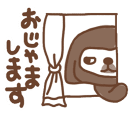 Pekingese TONTON sticker #14097870