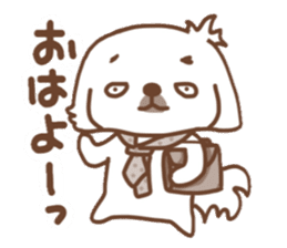 Pekingese TONTON sticker #14097871