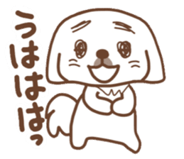 Pekingese TONTON sticker #14097886