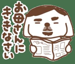 Pekingese TONTON sticker #14097891