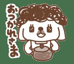 Pekingese TONTON sticker #14097892
