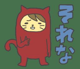 Idols love animals sticker #14098007