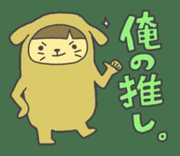 Idols love animals sticker #14098015