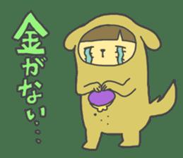 Idols love animals sticker #14098016