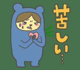 Idols love animals sticker #14098019