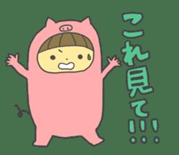 Idols love animals sticker #14098034