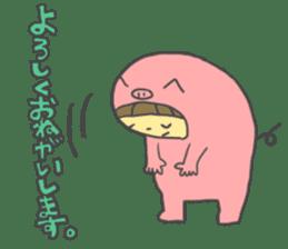 Idols love animals sticker #14098036