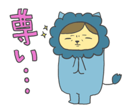 Idols love animals sticker #14098038