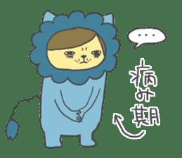 Idols love animals sticker #14098040