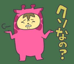 Idols love animals sticker #14098043