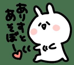 I am Alice sticker #14098682