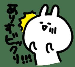 I am Alice sticker #14098687