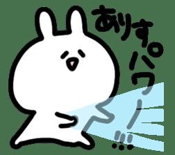I am Alice sticker #14098688