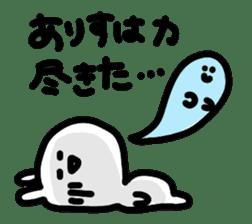 I am Alice sticker #14098693