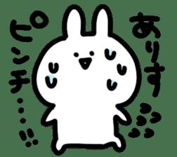 I am Alice sticker #14098695