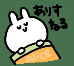 I am Alice sticker #14098697