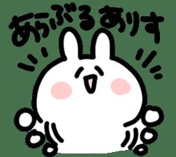 I am Alice sticker #14098702