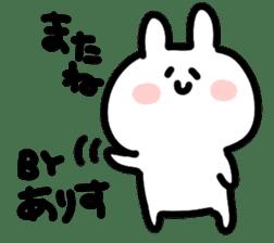 I am Alice sticker #14098709