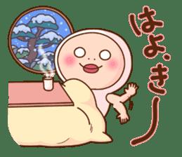 Shirome&Omame winter sticker #14099294