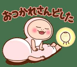 Shirome&Omame winter sticker #14099296