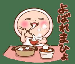 Shirome&Omame winter sticker #14099305