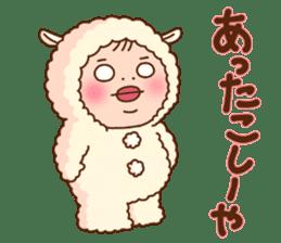 Shirome&Omame winter sticker #14099310