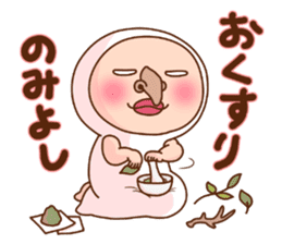 Shirome&Omame winter sticker #14099313