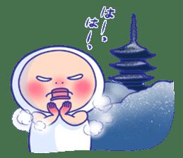 Shirome&Omame winter sticker #14099320