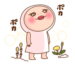Shirome&Omame winter sticker #14099332