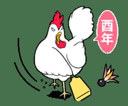 "Moving New Year's card 2017 ""bird"" sticker #14099398"