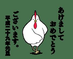 "Moving New Year's card 2017 ""bird"" sticker #14099399"
