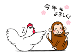 "Moving New Year's card 2017 ""bird"" sticker #14099401"