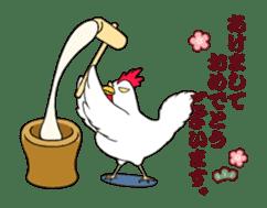 "Moving New Year's card 2017 ""bird"" sticker #14099402"