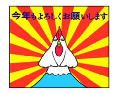 "Moving New Year's card 2017 ""bird"" sticker #14099403"