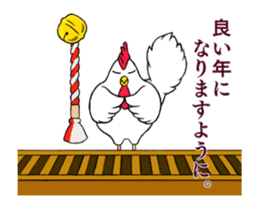 "Moving New Year's card 2017 ""bird"" sticker #14099404"