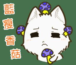 QQ fox-face sticker #14099798
