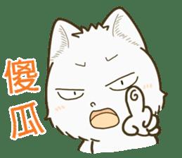 QQ fox-face sticker #14099799