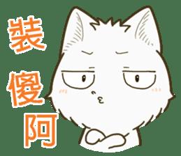 QQ fox-face sticker #14099823