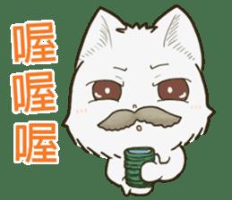QQ fox-face sticker #14099827